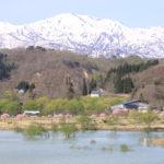 Iide town, Oriental Arcadia