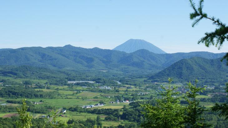 "Akagawa village, ""Village on the crater"""