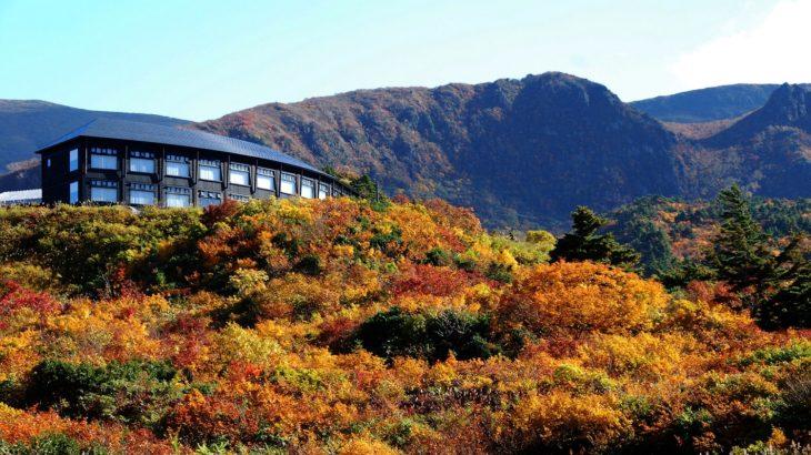 """Higashi Naruse Village, """"Mt.Kurikoma – Wonderful Panoramic View throughout the year"""""""