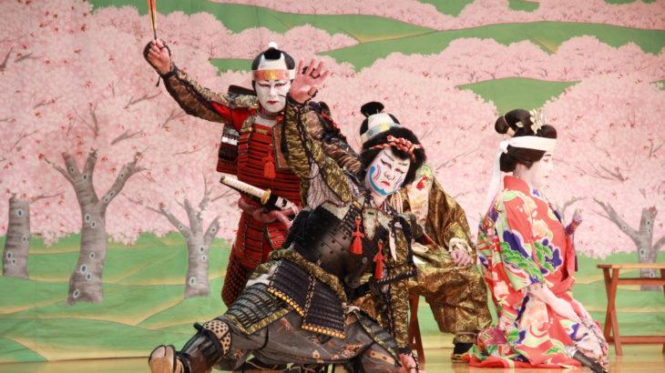 "Sai village, ""Kabuki by fishermen"""
