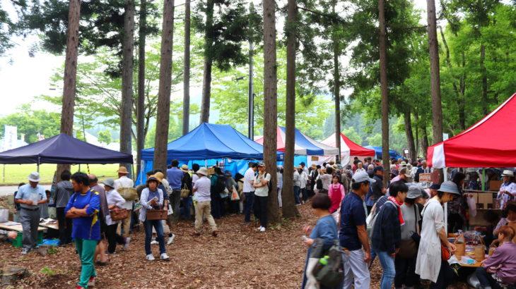 "Mishima town, ""Hand-craft fair"""