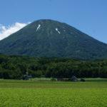 """Kyogoku town, """"Mt.Yoteizan and its fountain water"""""""