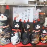 """Matsuzaki town, """"Small but pretty shop"""""""