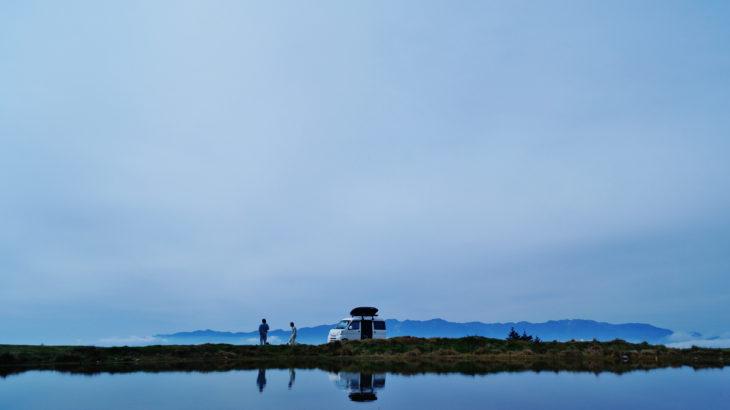 "Oshika Village, ""Tenkuu-no-ike(Pond in the sky high)"""