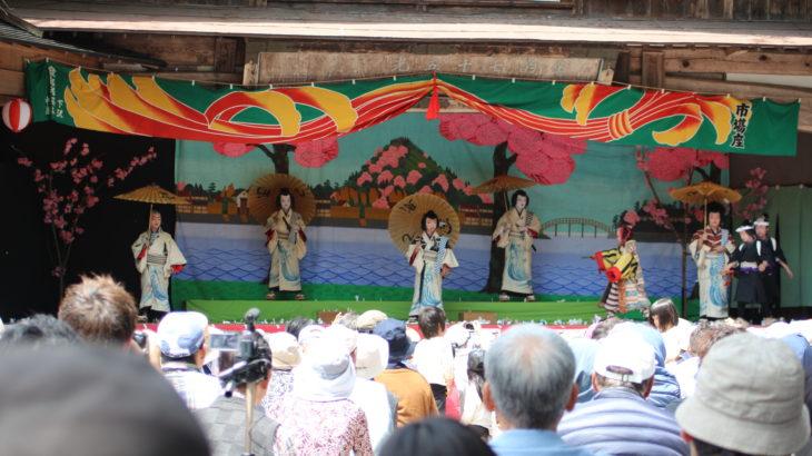 "Oshika Village, ""Kabuki by village citizens"""