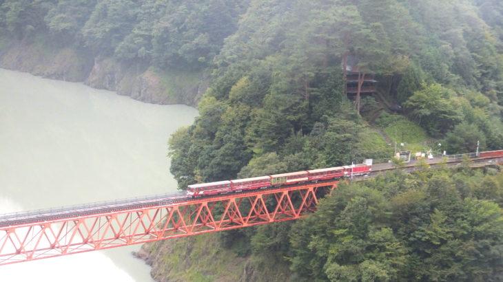 "KawaneHoncho, ""Town of suspension bridges"""
