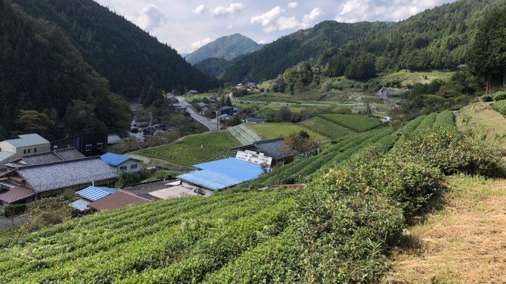 """Higashi Shirakawa Village, """"Tea Valley"""""""