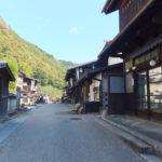 """Kiso Town, """"Nostalgia and Nature"""" (1) Nostalgia"""
